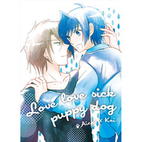 Doujinshi - Vanguard Series / Aichi x Toshiki (Love love sick puppy dog) / Hot Honey
