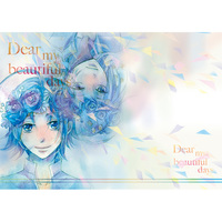 Doujinshi - Yowamushi Pedal / Manami & All Characters (Dear my beautiful days) / コルシカ