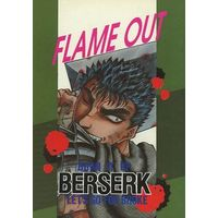 Doujinshi - Berserk (FLAME OUT) / MACALLA(マカラ)