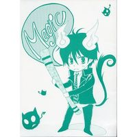Doujinshi - Blue Exorcist / All Characters (Magic) / KKK団
