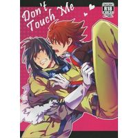 [Boys Love (Yaoi) : R18] Doujinshi - Tales of Hearts / Shing Meteoryte x Hisui Hearts (Don't Touch Me) / Kometsubu