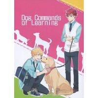 Doujinshi - Kuroko's Basketball / All Characters (Kuroko) (Dog Commands of Learning) / HEBUSSHUA
