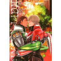 [Boys Love (Yaoi) : R18] Doujinshi - Anthology - TIGER & BUNNY / Kotetsu Kaburagi (HAPPY END Comics) / 兎虎HAPPY ENDアンソロジー実行委員会