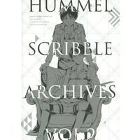 Doujinshi - Illustration book - Shingeki no Kyojin / Eren & Levi (HUMMEL SCRIBBLE ARCHIVES VOL.2) / ヒュンメル HUMMEL