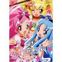 Doujinshi - HeartCatch PreCure! / Cure Heart (キュアキュアハート) / Hiyoko no Gekijou