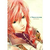 Doujinshi - Final Fantasy XIII / All Characters (Final Fantasy) (13の小ネタ本) / OH-JIYA