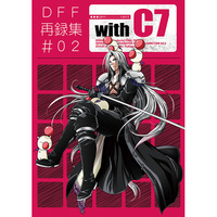 Doujinshi - Omnibus - Final Fantasy VII / Sephiroth (with C7) / high-mode