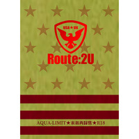 [Boys Love (Yaoi) : R18] Doujinshi - Novel - Omnibus - Hetalia / America x United Kingdom (Route:2U AQUA-LIMIT米英再録集) / AQUA-LIMIT