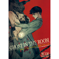 Doujinshi - Shingeki no Kyojin / Eren x Levi (GHOST IN THE ROOM) / Zokugun Porno
