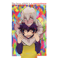 Doujinshi - Blood Blockade Battlefront / Zap Renfro x Leonard Watch (The love which is a convenience) / ムニ麦酒