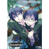 [Boys Love (Yaoi) : R18] Doujinshi - Manga&Novel - Anthology - Blue Exorcist / Rin x Yukio (Remembrance) / 桜夜鳴鳥