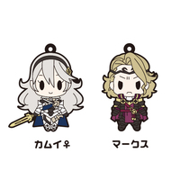 Rubber Key Chain - Fire Emblem if