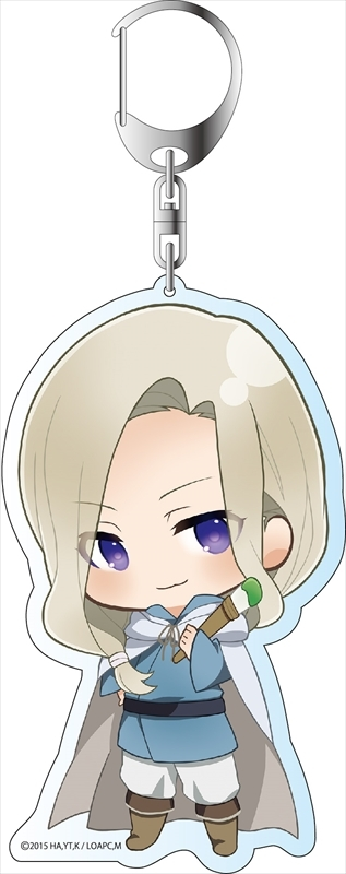 Big Key Chain - The Heroic Legend of Arslan
