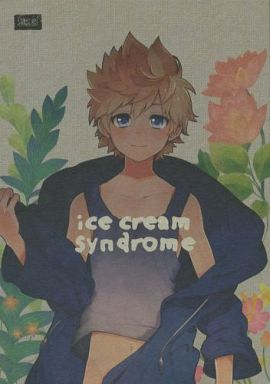 [Boys Love (Yaoi) : R18] Doujinshi - KINGDOM HEARTS / Axel x Roxas (ice cream syndrome 氷菓子症候群) / ROC-ON