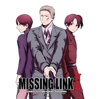 Doujinshi - Hetalia / Germany x Italy (MISSING LINK 2) / 炉路