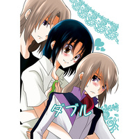 Doujinshi - Novel - Anthology - Fafner in the Azure / Minashiro Soshi x Makabe Kazuki (ダブル) / アリスの休息