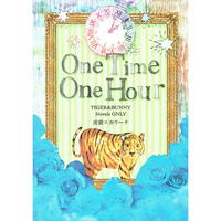 Doujinshi - Novel - TIGER & BUNNY / Kotetsu x Karina (One Time One Hour) / RAINBOW FISH