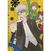 Doujinshi - Persona4 / All Characters (Persona) (エブリデイ★マヨナカライフ) / SUDACHIPS