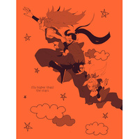 Doujinshi - Failure Ninja Rantarou / Shioe x Mikiemon ((Fly higher than) the stars) / まめごはん