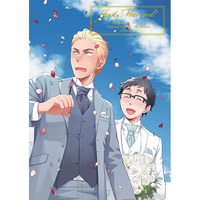 Doujinshi - Haikyuu!! / Ukai x Takeda (Just Married!) / Chikadoh