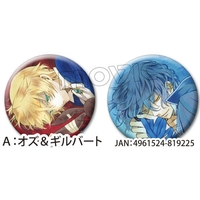 Badge - Pandora Hearts / Oz Vessalius & Gilbert Nightray