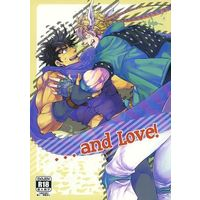 [Boys Love (Yaoi) : R18] Doujinshi - Jojo Part 2: Battle Tendency / Caesar x Joseph (...and Love) / シー ドット