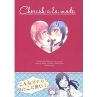 Doujinshi - Anthology - Dokidoki! Precure (Cherish a la mode.) / Astllatte