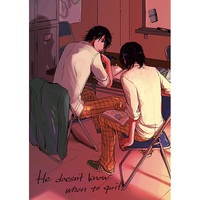 Doujinshi - Yowamushi Pedal / Imaizumi x Teshima (He doesn't know when to quit.) / nj