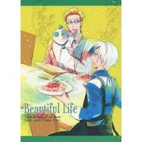 Doujinshi - Manga&Novel - Tales of Xillia2 / Julius & Ludger (Beautiful Life) / CaCaラミン