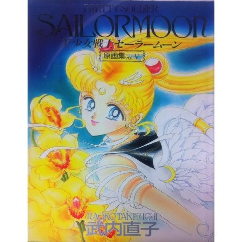 Illustration book - Model Sheet - Sailor Moon
