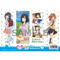 Bookmarker - Non Non Biyori