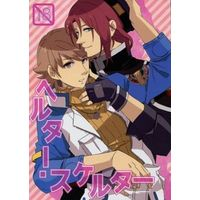 [Boys Love (Yaoi) : R18] Doujinshi - Trails of Zero / Lloyd Bannings (ヘルター・スケルター(HELTER SKELTER)) / S‐QUIZα