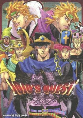 Doujinshi - Jojo Part 3: Stardust Crusaders / All Characters (JoJo) (JOJO'S QUEST) / Omomuki High Jump