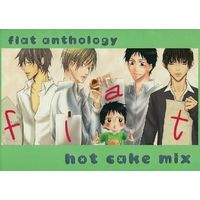 Doujinshi (hot cake mix) / crow