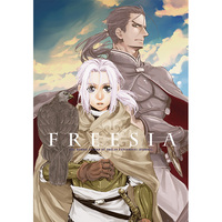 Doujinshi - The Heroic Legend of Arslan / Daryun x Arslan (FREESIA) / EGODRA