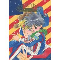 Doujinshi - Future GPX Cyber Formula / All Characters (Cyber Formula) (AMERICAN PARADISE) / ぱらいそさいくだっ