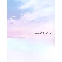 Doujinshi - ONE PIECE / Kid x Law (mute2.0) / Mushikago