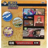 Badge - TIGER & BUNNY / Sky High & Rock Bison & Origami & Barnaby
