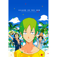 [Boys Love (Yaoi) : R18] Doujinshi - Yowamushi Pedal / Toudou x Makishima (Island in the sun) / bodysnatchers