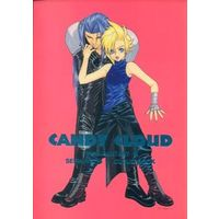 [Boys Love (Yaoi) : R18] Doujinshi - Final Fantasy VII / Sephiroth x Cloud Strife (CANDY CLOUD) / CANDY
