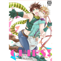 [Boys Love (Yaoi) : R18] Doujinshi - Omnibus - Jojo Part 2: Battle Tendency / Joseph x Caesar (CHIPS!) / 蛆