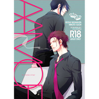 [Boys Love (Yaoi) : R18] Doujinshi - K (K Project) / Reisi x Mikoto (as a matter of fact) / area420