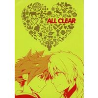 Doujinshi - KINGDOM HEARTS / Riku x Sora (ALL CLEAR) / Roc‐on