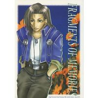 Doujinshi - Final Fantasy VIII (FRAGMENTS OF MEMORIES) / Luge