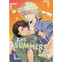 [Boys Love (Yaoi) : R18] Doujinshi - TIGER & BUNNY / Barnaby x Kotetsu (とあるウサギとトラのSUMMERS DAY) / 紙袋マーチ