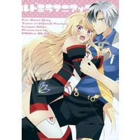 [Boys Love (Yaoi) : R18] Doujinshi - Tales of Xillia2 / Ludger x Milla (【コピー誌】ルドミラマニアック) / PINK in BLACK