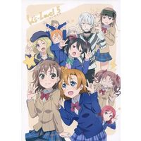 Doujinshi - Illustration book - Toaru Kagaku no Railgun (μ's level 5 らくがき本) / もこのーと