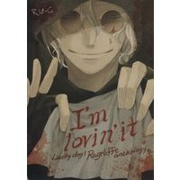 [Boys Love (Yaoi) : R18] Doujinshi - Manga&Novel - Anthology - Lucky Dog 1 (I'm lovin'it) / z_slave/h*f
