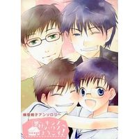 Doujinshi - Novel - Anthology - Blue Exorcist / Rin x Yukio (奥村キッズハウスへようこそ!) / Burning Heart