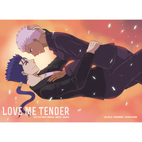 Doujinshi - Fate/stay night / Lancer  x Archer (Love Me Tender) / セキランウン